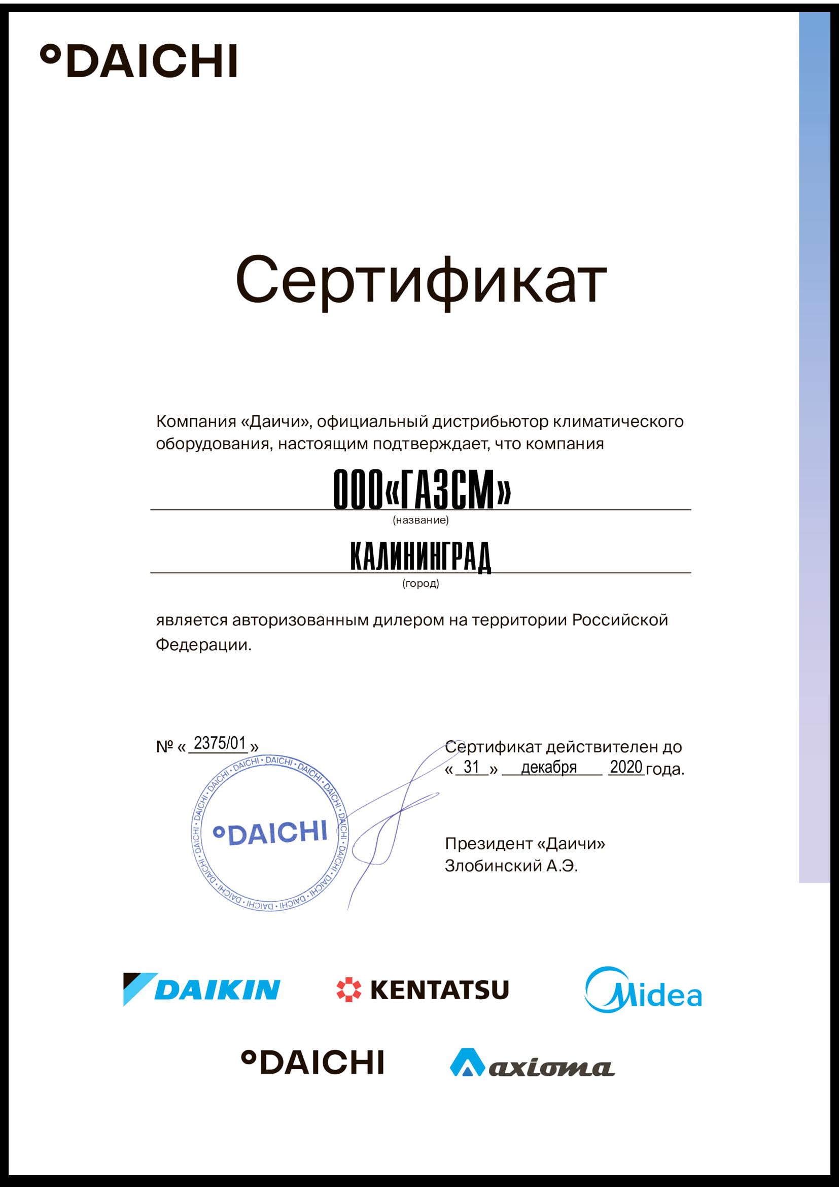 10307_ГАЗСМ-1